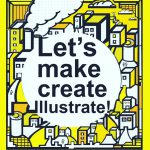 Let's Make, Create and Illustrate