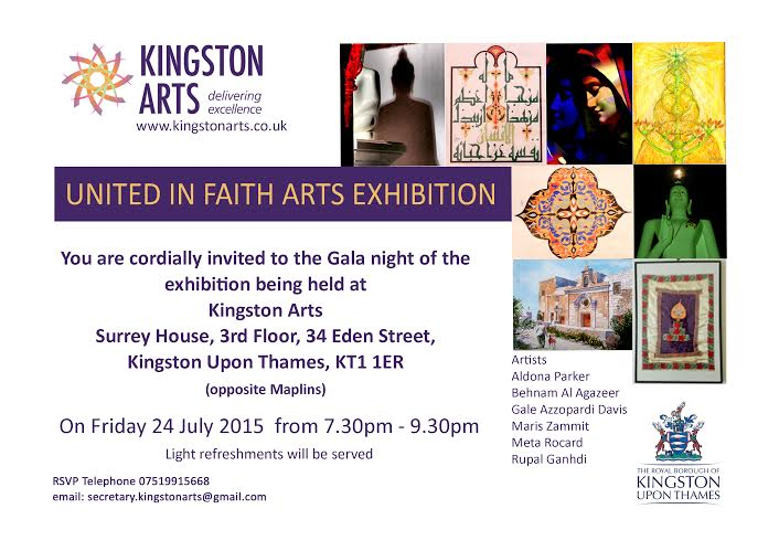 United in Faith 24th July 2015 GALA invitation